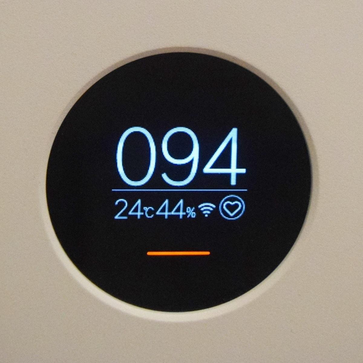 Xiaomi Air Purifier 2S display