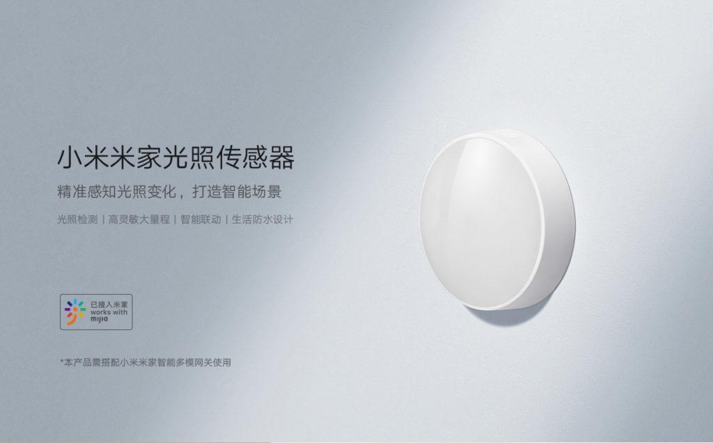 Mijia smart light