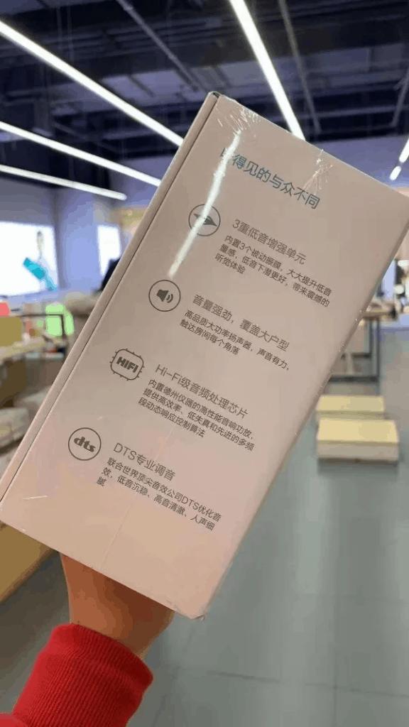 Xiaomi glosnik