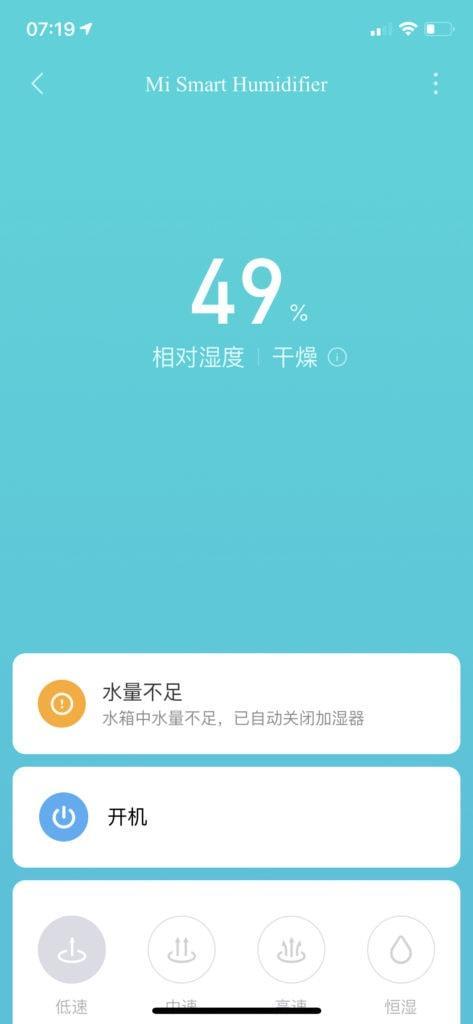 Nawilżacz Xiaomi