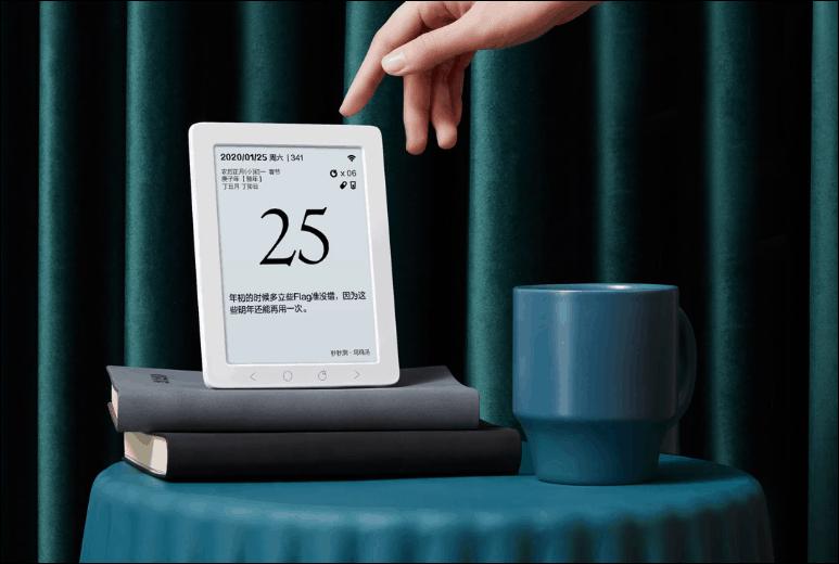 Xiaomi kalendarz
