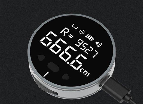 Linijka Xiaomi