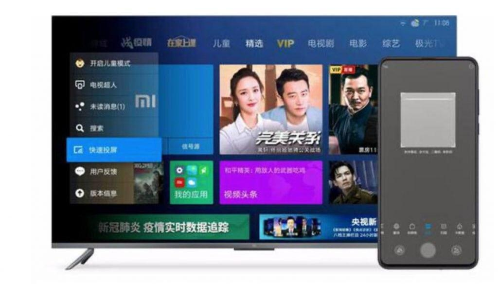 Telewizor Xiaomi