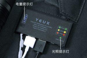YEUX-panel-solarny-xiaomi-youpin-3-740x520
