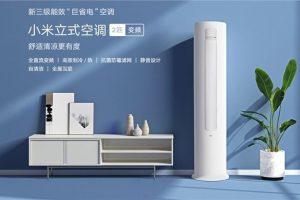 Xiaomi-Vertical-AC-2HP